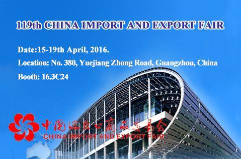 Мы будем уча�твовать в 119-ой Китай�кой �рмарке �к�портно-импортных товаров в Гуанчжоу(15-19 апрел� 2016 г.). Добро пожаловать в наш �тенд.