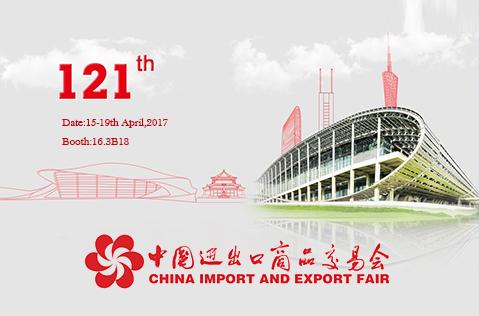 Мы будем уча�твовать в 121-ой Китай�кой �рмарке �к�портно-импортных товаров в Гуанчжоу(15-19 апрел� 2017 г.). Добро пожаловать в наш �тенд.